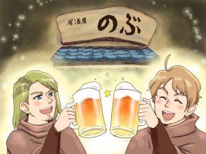 異世界居酒屋のぶ01