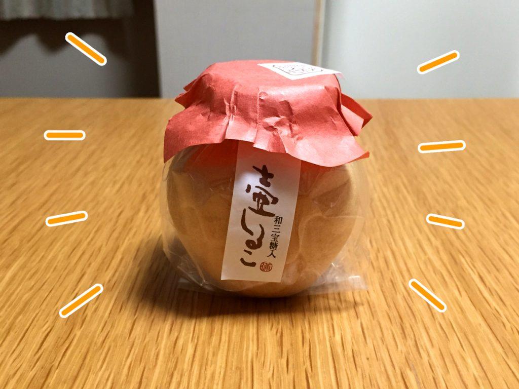 壺しるこ-01