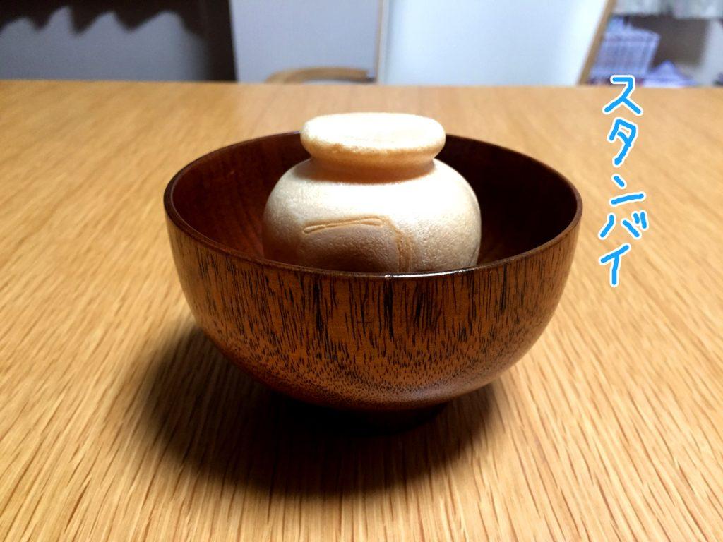 壺しるこ-02