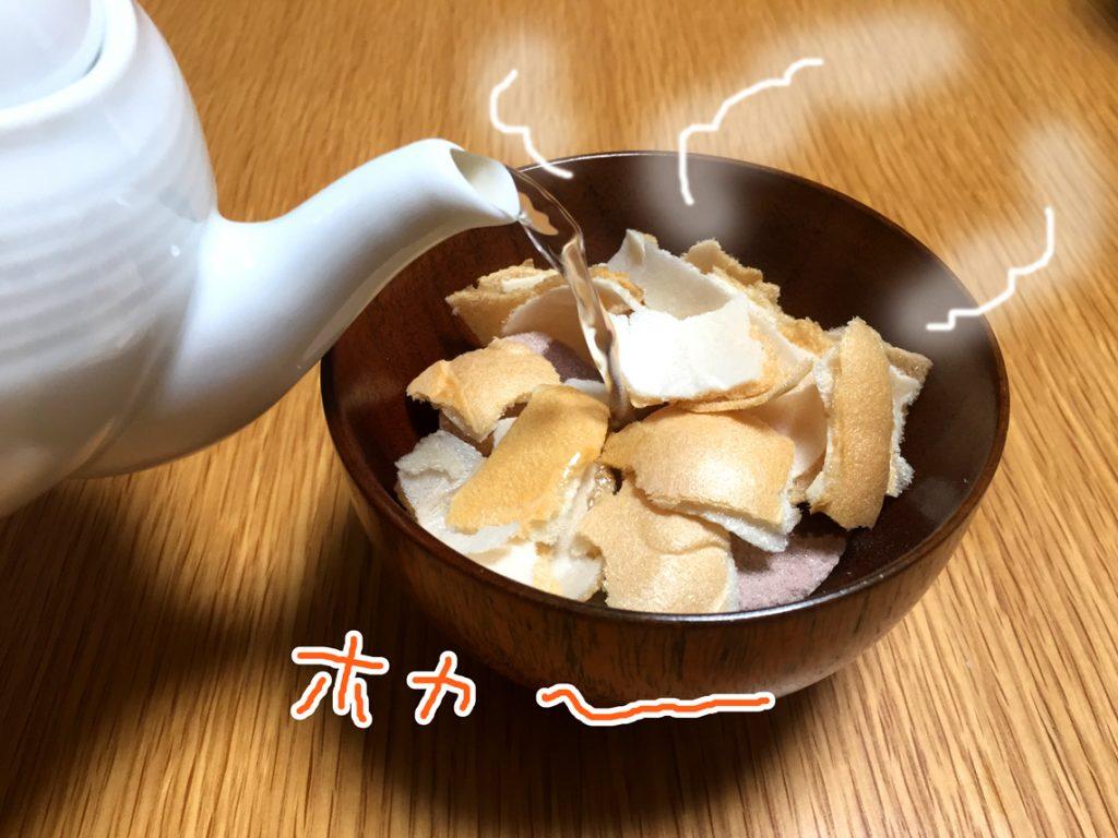 壺しるこ-06