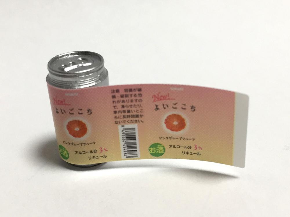 ぷちサンプル 缶のお酒