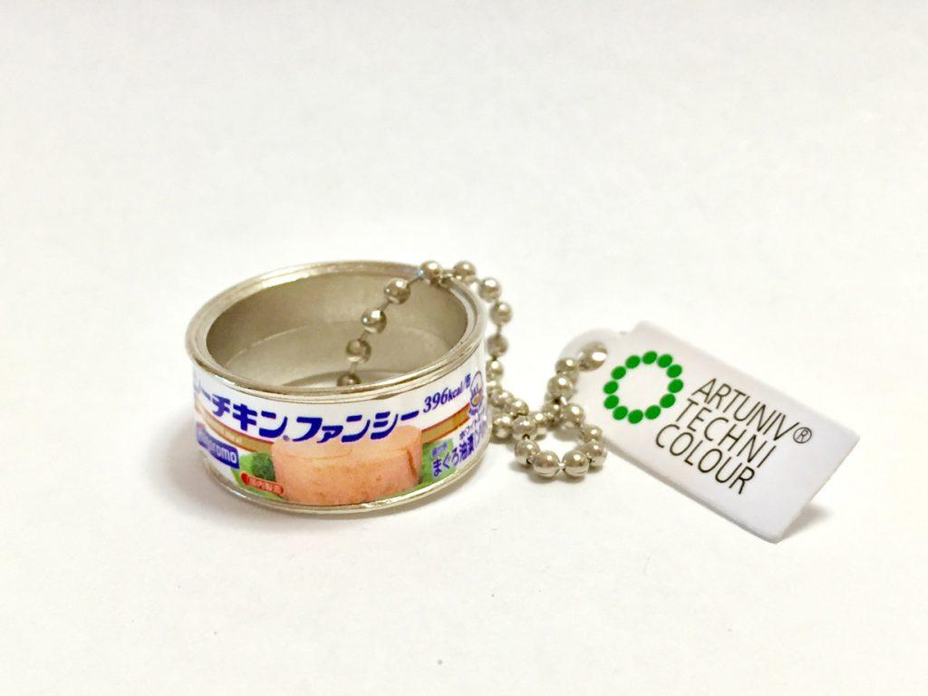 缶詰リングコレクション シーチキンファンシー