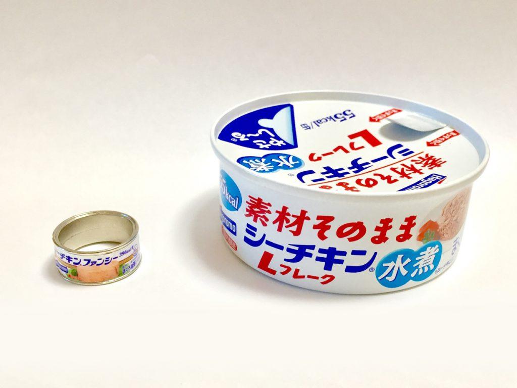 缶詰リングコレクション Lフレークと比較